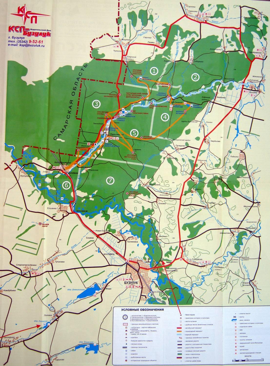 Карта бузулука и схемы